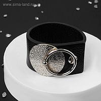 """Браслет кожа """"Диск"""" с кольцом, цвет чёрный в серебре L=21,5"""