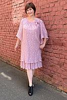 Женское летнее шифоновое розовое нарядное большого размера платье Avila 0513 пудровый 52р.