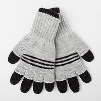 Перчатки детские двойные, чёрный/серый, размер 16