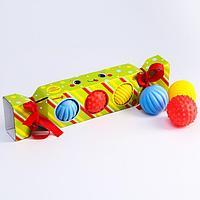 Подарочный набор развивающих тактильных мячиков 'Конфета' 3 шт.