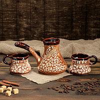 Кофейный набор 'Кофе', под шамот, 3 предмета, турка 0.65 л, 2 чашки 0.25 л