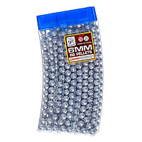 Пульки серебристые в рожке, 500 шт.