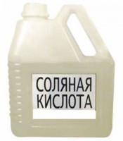Раствор соляной кислоты 14%