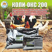 Коли-Окс 200 ® (порошок для перорального применения), 100 гр