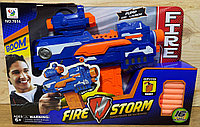 7014 Синий бластер Fire Storm 16 патронов 42*29, фото 1