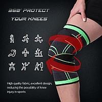 Фиксирующий наколенник/бандаж с усиленной защитой колена