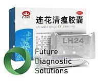 Lianhua Qingwen Биологическая активная добавка (36 капсулы)