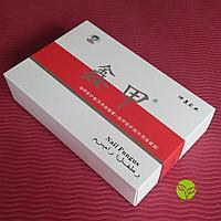 Набор для восстановления ногтей Nail Fungus 2 в 1