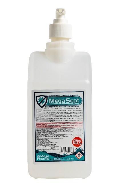 Дезинфицирующее средство (кожный антисептик) 1000мл с распылителем.