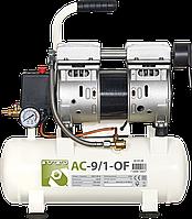 Воздушный безмасляный компрессор AC-9/1-OF