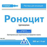 Роноцит 500 мг/4мл №5 р-р