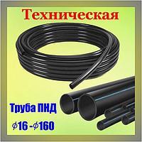 Труба ПНД 160х6,2 мм для капельного орошения