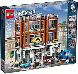 LEGO Creator Expert: Гараж на углу 10264