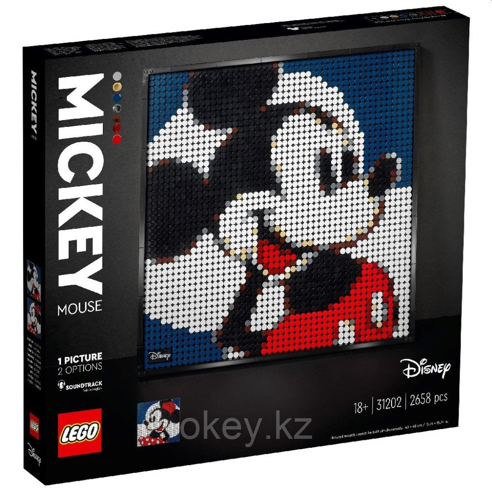 LEGO Art: Disney's Mickey Mouse 31202