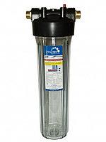 """Корпус фильтра Гейзер 20ВВ"""" 1"""" с ниппелями для холодной воды, прозрачный, фото 1"""