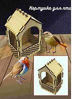 Кормушка для птиц скворечник