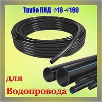 Труба ПНД 63х4,7 мм для водоснабжения