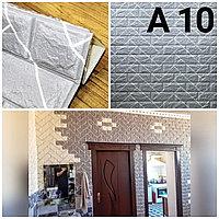 №1 100Х100см (1 м2) стеновые панели, самоклеющиеся обои stickerwall кирпичик