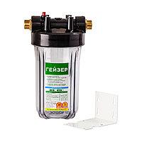 Корпус Гейзер 10ВВ с ниппелями для холодной воды, прозрачный