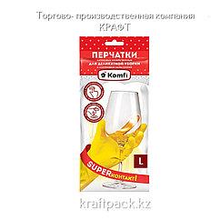 Перчатки хозяйственные латексные ДЛЯ ДЕЛИКАТНОЙ УБОРКИ L (2шт/пара) Komfi