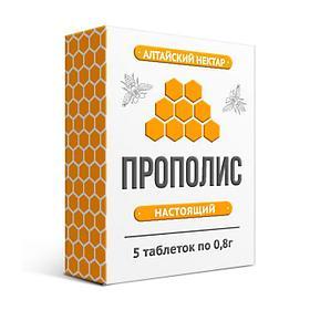 Прополис пчелиный натуральный, 5 табл