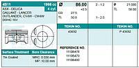 Teikin 43692050 Поршень (комплект) Mitsubishi 4B11 2.0 +0.50