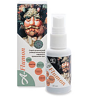 Спрей A-Flumon для тела от грибка и бактерий, 30 мл