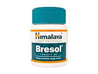 Бризол / Бреcол, Гималаи (Bresol, Himalaya), 60 таблеток