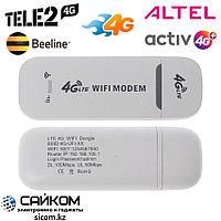 4G USB Wi-Fi Модем Altel, Tele 2, Activ, Beeline / 150 Мбит/с