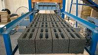Кассета для изготовления бетонных блоков