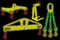 Грузозахватное оборудование - крюк 210 тн