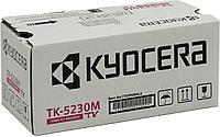 Тонер-картридж TK-5230M 2 200 стр. Magenta для P5021cdn/cdw, M5521cdn/cdw