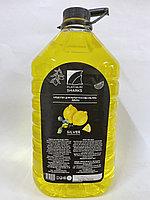 Средство для мытья посуды «Silver», 5 л., лимон
