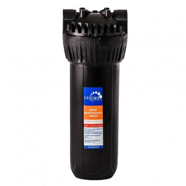 """Корпус фильтра Гейзер SL10″ 3/4"""" с латунными вставками для холодной и горячей воды"""
