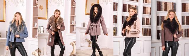 Женское пальто казахстан