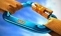 Внедрение систем менеджмента в соответствие с международными стандартами ISO