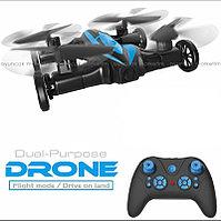 LH-Y21 Дрон Dual Purpose Dron летает и едет 44*26, фото 1
