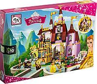 Серия конструктора Bela Принцессы «Заколдованный замок Белль»