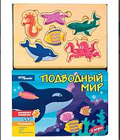 """Step Puzzle: Волшебные странички. Книжка-игрушка """"Подводный мир"""""""