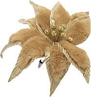 """Феникс Презент: Новогоднее ёлочное украшение """"Цветок пушистый"""", бежевый"""