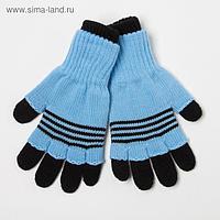 Перчатки для мальчика, цвет голубой, размер 16