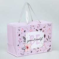 "Пакет-коробка ""Be yourself"", Me To You, 20 x 28 x 13 см"