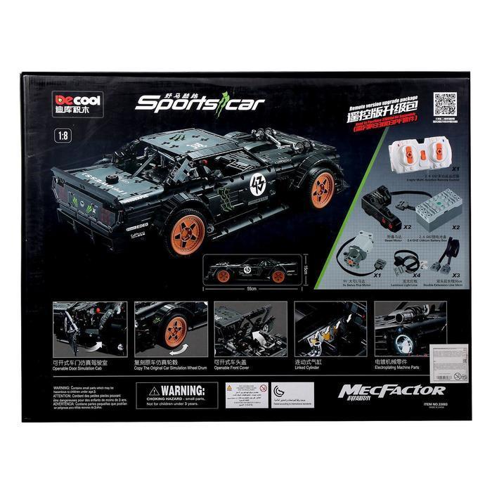Конструктор Техникс 'Спорткар', коллекционная модель, 3145 деталей - фото 4