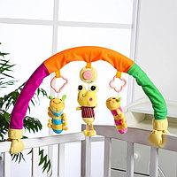 Дуга игровая музыкальная на коляску/кроватку 'Гусенички', 3 игрушки, МИКС