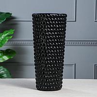 Ваза напольная 'Трипси', цвет черный, 40 см, керамика