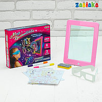 3D-планшет для рисования неоновыми маркерами 'Девочки', световые эффекты, с карточками