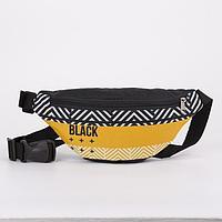 Сумка поясная Black, 32х8х15 см, отд на молнии, н/карман, чёрный
