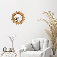 Зеркало настенное 'Яро', d зеркальной поверхности 17,1 см, цвет золотистый