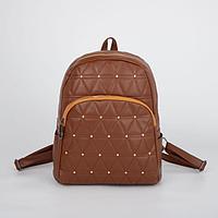 Рюкзак, отдел на молнии, наружный карман, цвет светло-коричневый