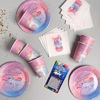 Набор бумажной посуды 'Волшебного дня рождения', со свечами